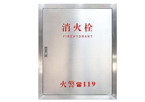 What are the specification requirements for the installation of fire box