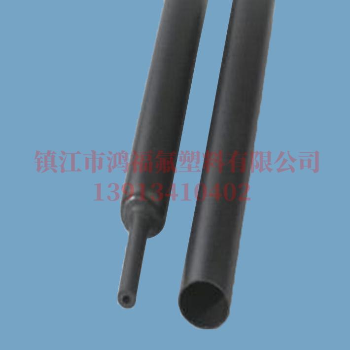 氟橡胶热缩管