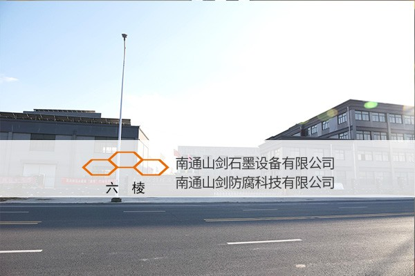 黄浦可信网站