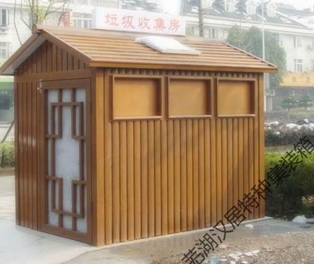 垃圾房建在小区的什么位置合理