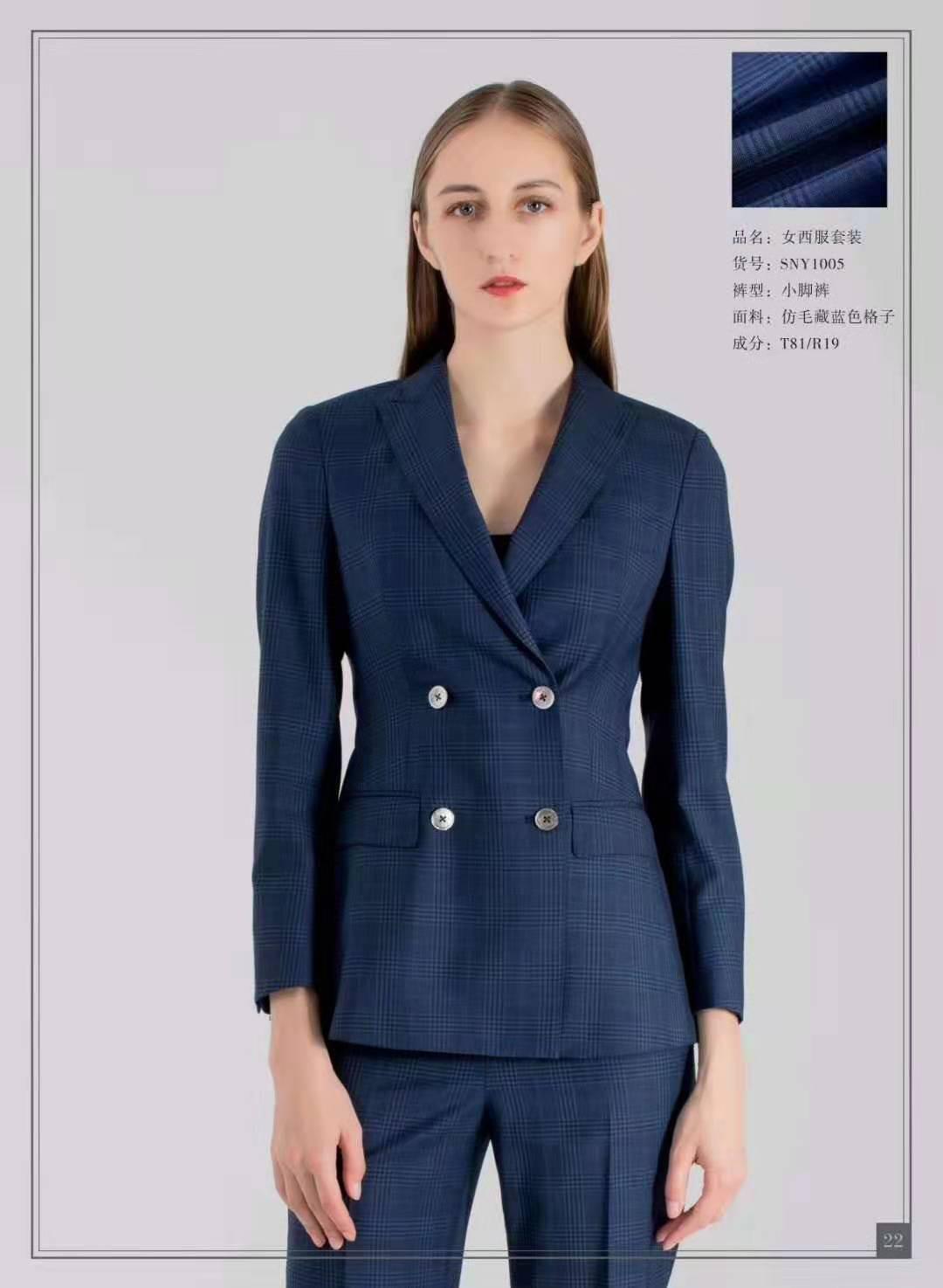时尚不规则下摆格子套装女装私人订制