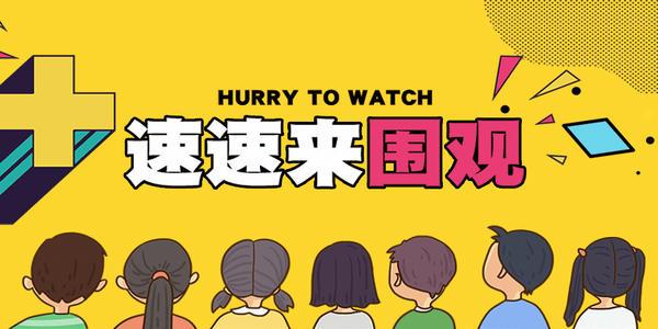 鼎信智业七大线上训练营——助力企业启航