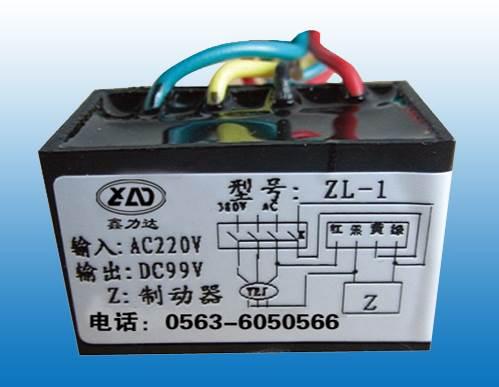 电磁离合器有着什么样的作用