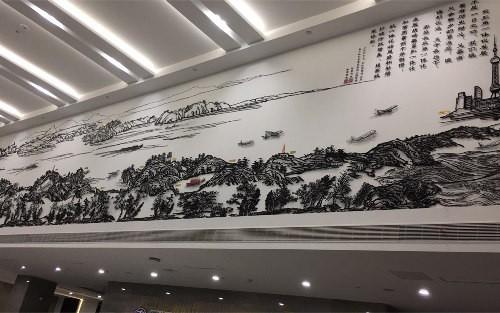 杨开勇老师参加芜宣机场巨幅铁画创作
