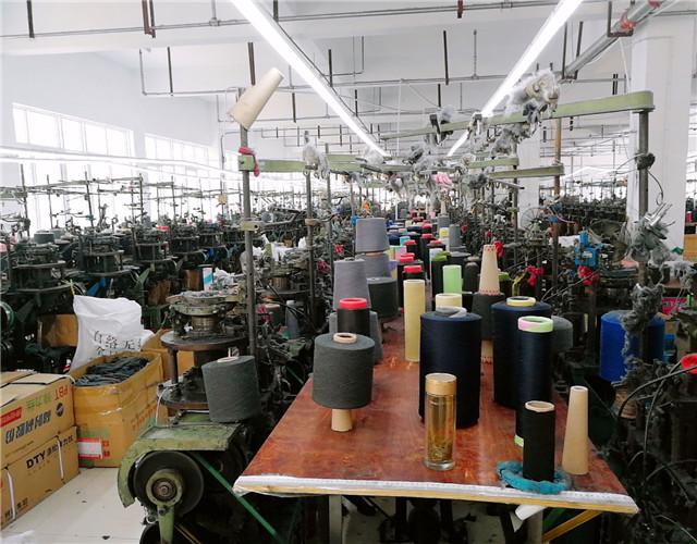 纺织加工厂