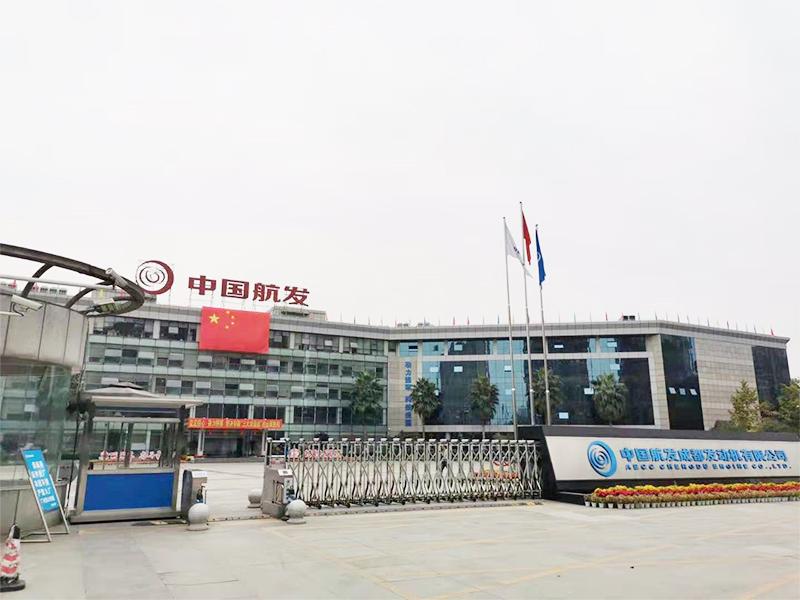 中国航发科技中央空调维修服务