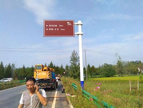 高速公路交通指示牌