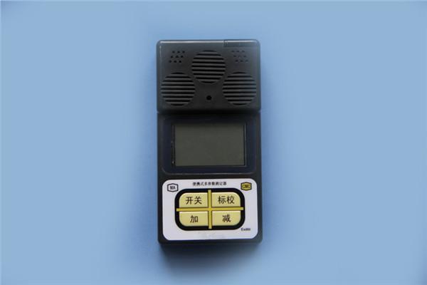 CD3多参数气体测定器
