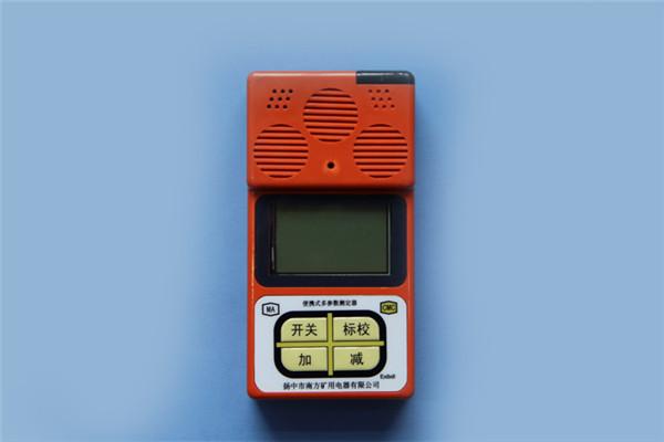 CD4(A)多参数测定器