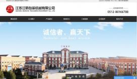 扬州网站运营建设的哪三个时期是非常重要的?