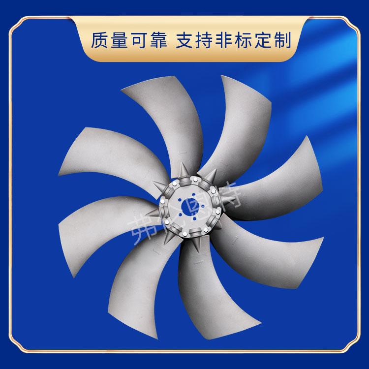 梅州通风管道风机风叶