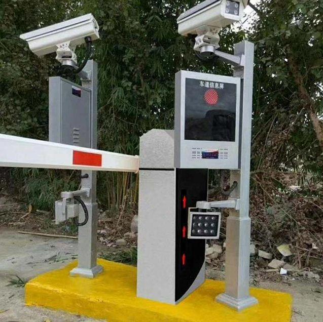 车牌识别系统的使用方法