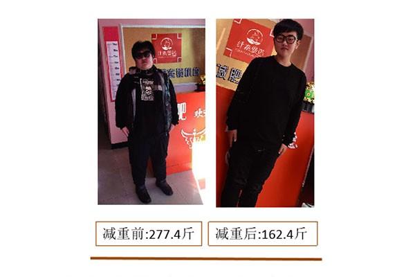 减肥效果示例(11)