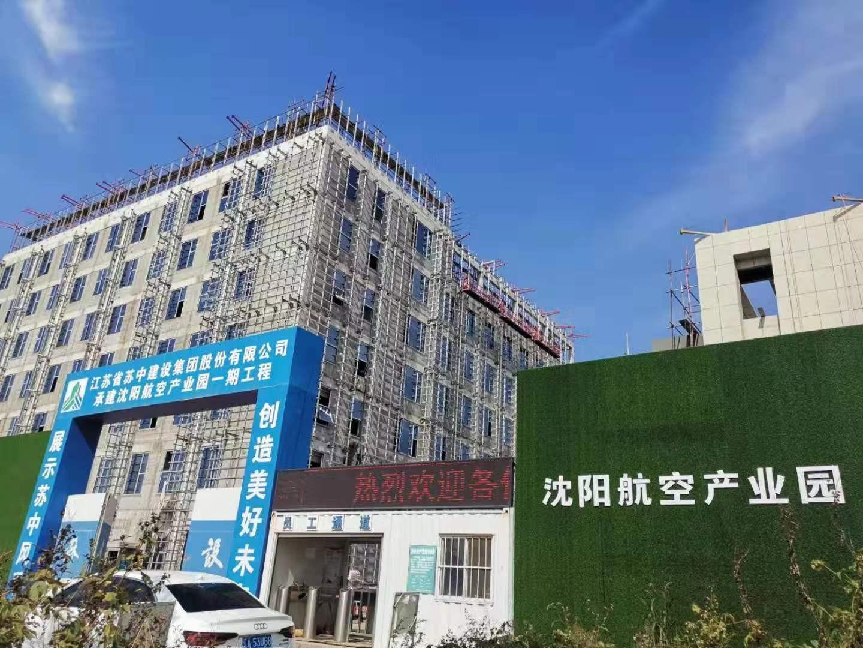 由龙士达钢结构股份有限公司承建的钢结构库房近两万平,竣工验收合格