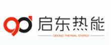 安徽启东热能科技有限公司