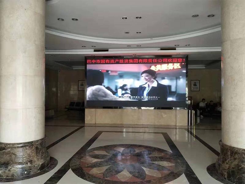 巴中市国有资产投资集团LED屏安装