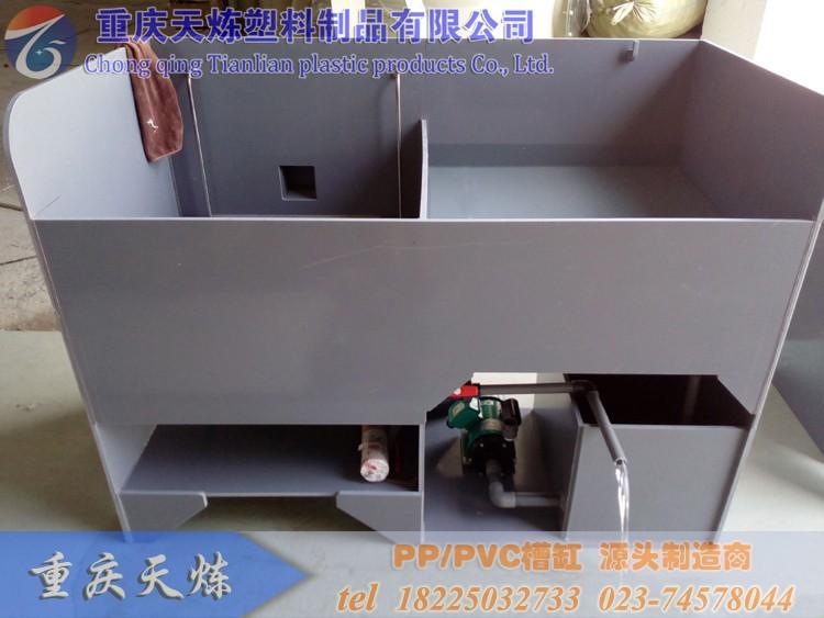 PVC现场清洗槽
