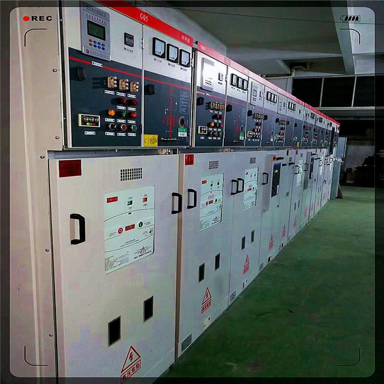 高压环网柜供应