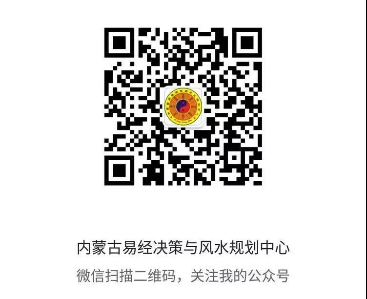 刘永昱老师简介