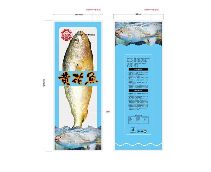 海鲜包装袋