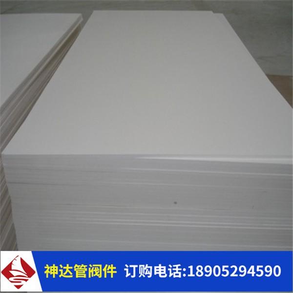 塑料板材系列
