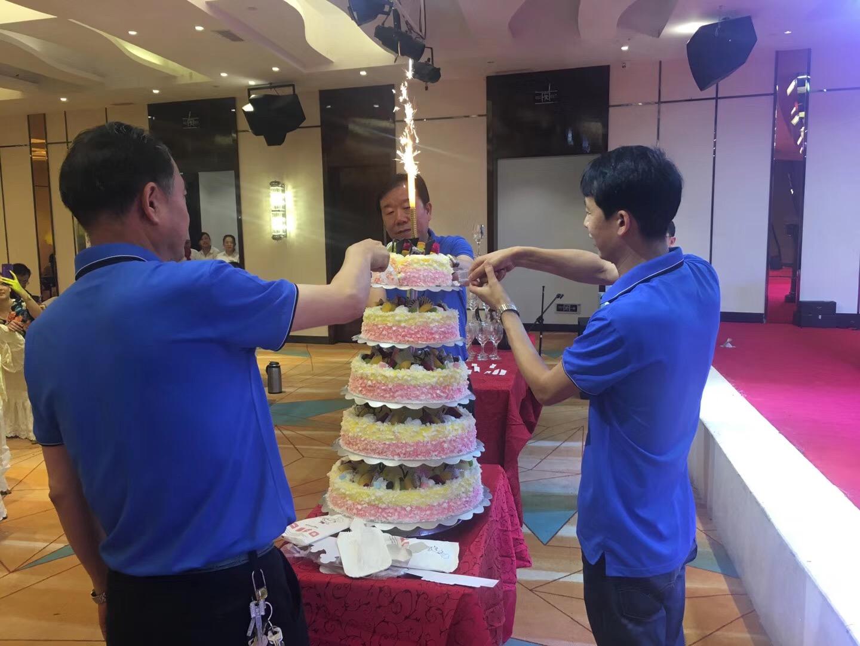 成立五周年生日庆祝