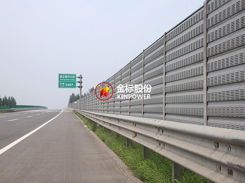 赵王新河大桥