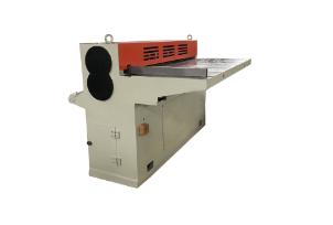 GT1B5A Round disc cutting machine