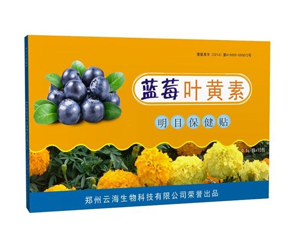 蓝莓叶黄素明目保健贴