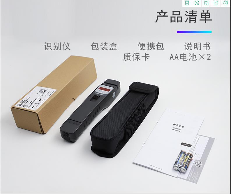 LS-6903光纤识别仪