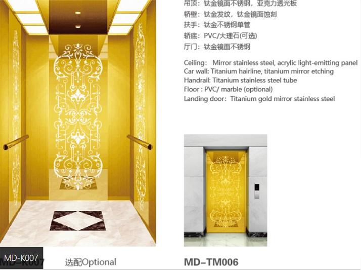 小机房乘客电梯MD-K007