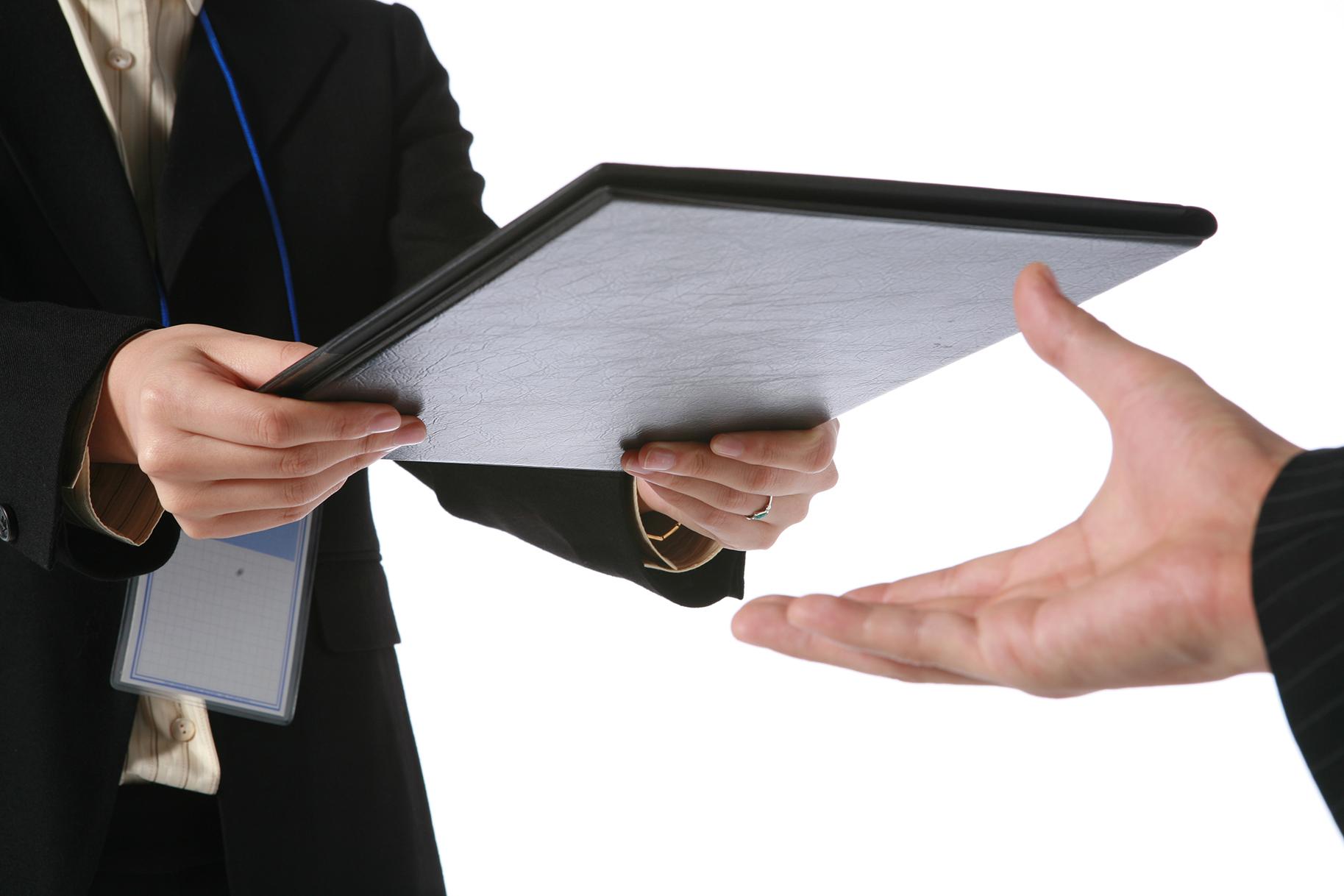 公司注册核心元素五大秘籍(下)