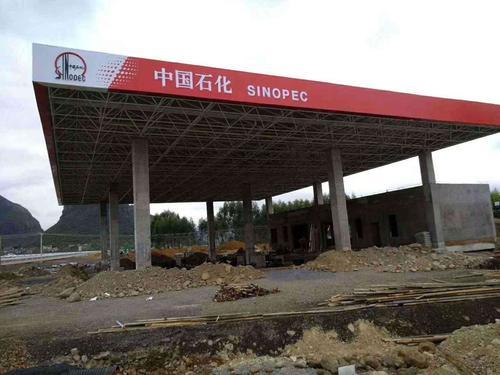 设立民营加油站需要办理的手续及所需相关材料汇总
