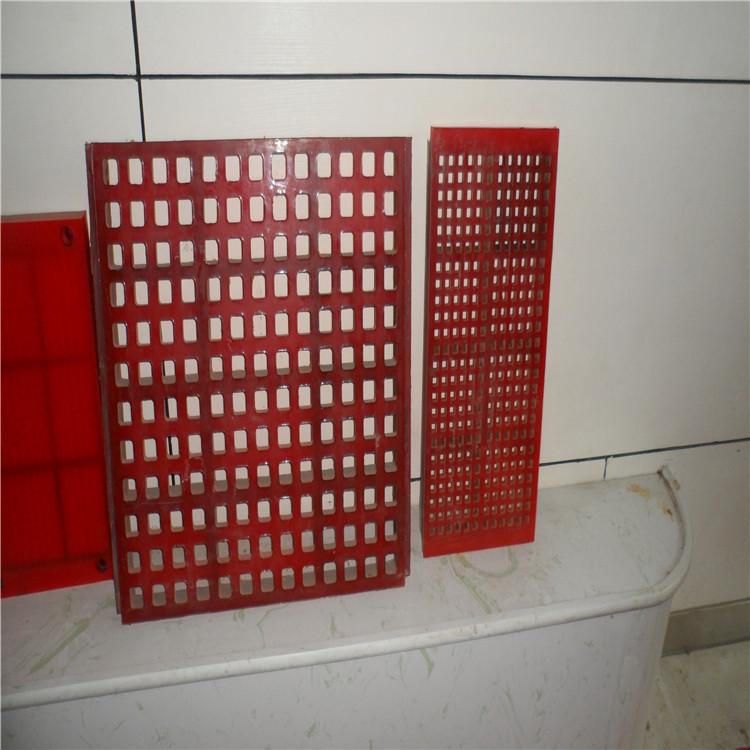 筛网聚氨酯制品