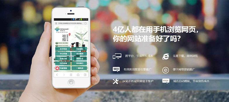 内蒙古网站制作分享新手建站时必要考虑的要素