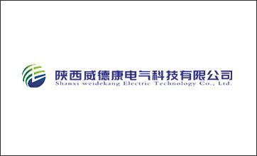 陕西威德康电气科技有限公司