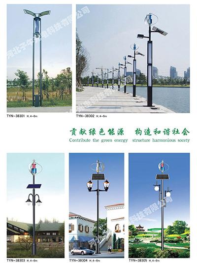 升降机太阳能路灯杆的安裝规定