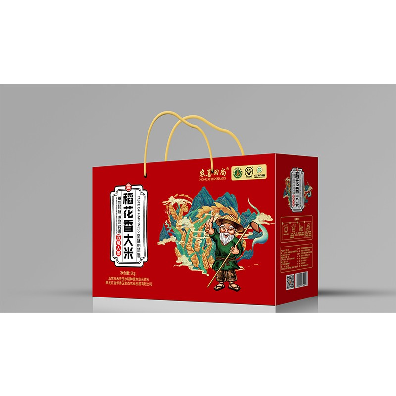 绥化大米盒印刷工厂
