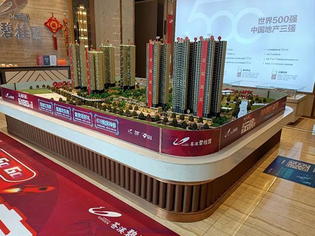 地产模型7