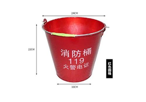 消防桶(圆桶)
