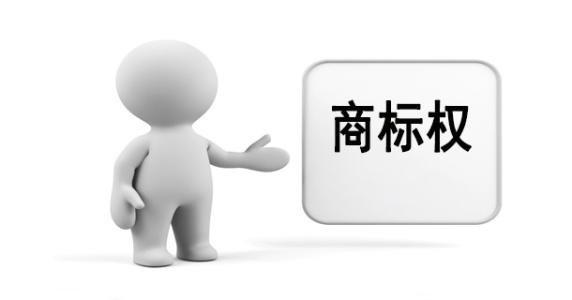 天津商标注册