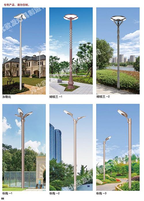 庭院灯生产厂家的太阳能发电庭院灯怎样购买注意事项