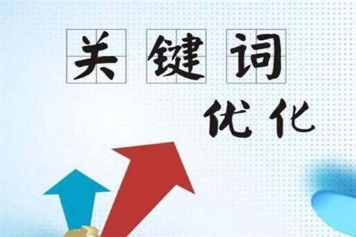 福州网络优化公司给您分析共享主机会影响到您网站的seo优化吗
