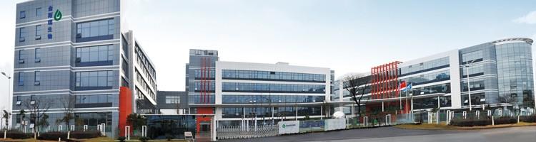与南京金斯瑞生物科技有限公司达成合作关系