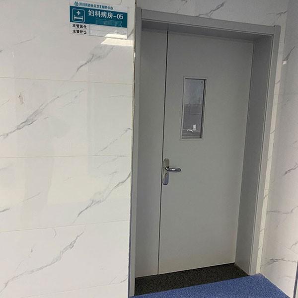 养老护理中心住院病房