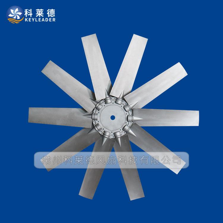 铝合金风扇叶9W系列