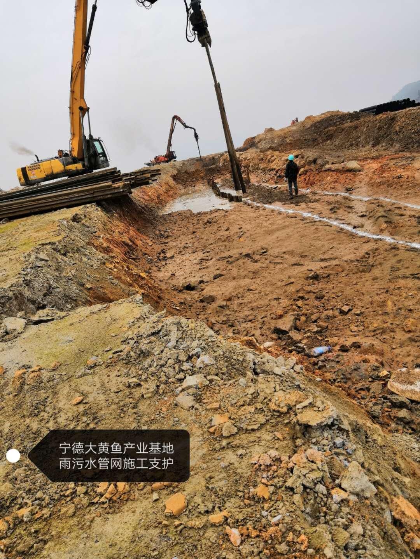 宁德大黄鱼产业基地雨污水管网施工支护