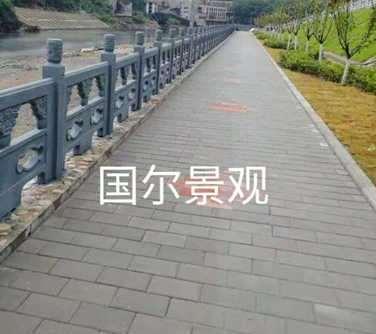 仿石栏杆的多层面设计要素