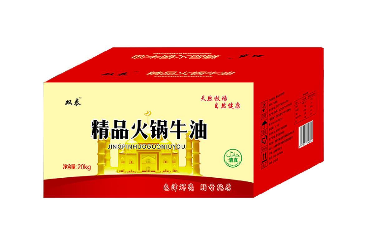 精品火鍋牛油