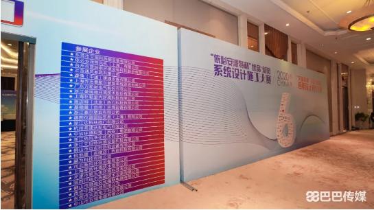 """兰舍新风受邀荣任""""2020优品+新风系统设计施工大赛""""评审单位"""